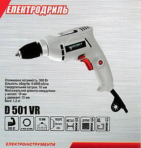 Электродрель FORTE D501VR мощностью 500 Вт и 4000 оборотов в минуту