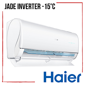 Кондиционер Haier Jade AS25JBJHRA-W /1U25JEJFRA Inverter -15°С инверторный класс А+++ до 25 м2