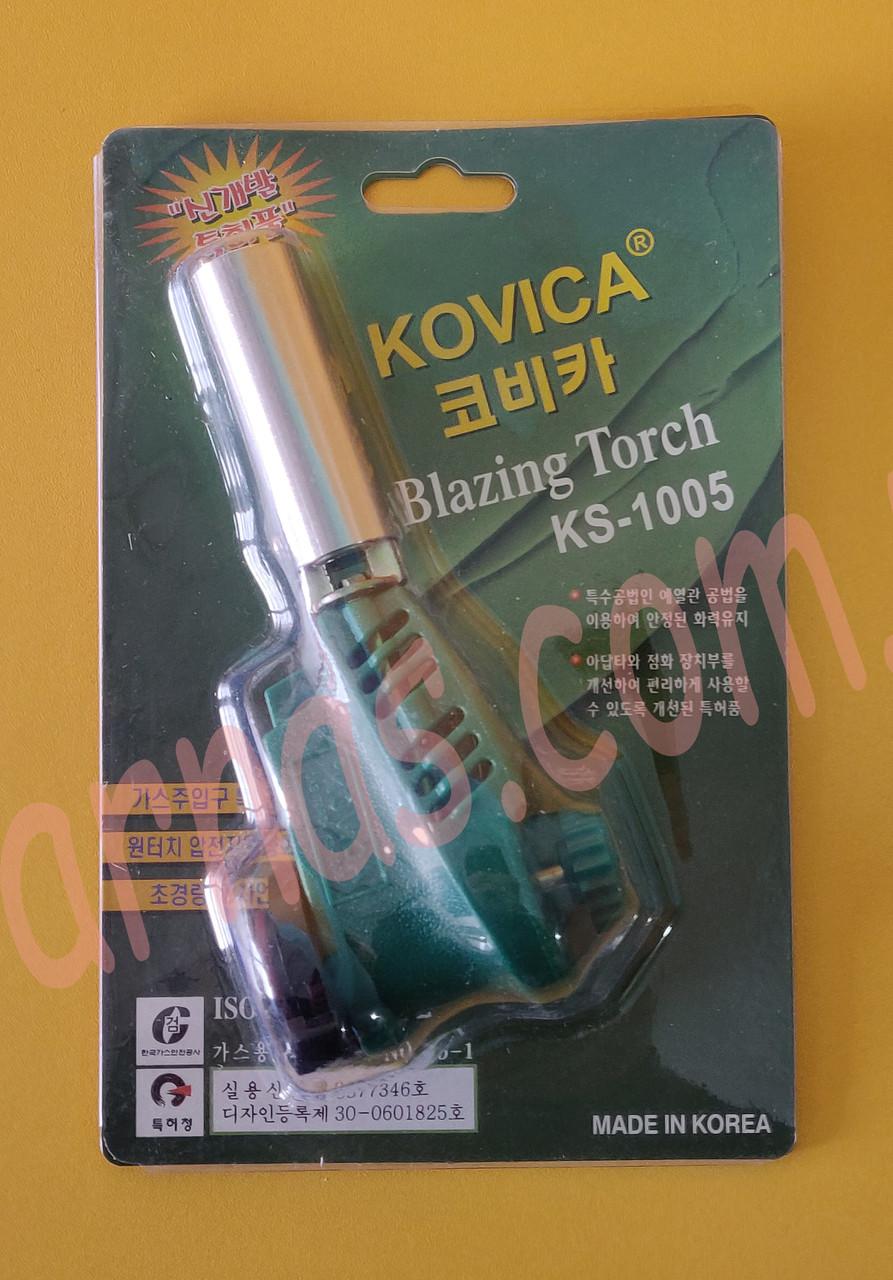 Газовая горелка Blazing Torch KS-1005
