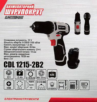 Шуруповерт акумуляторний FORTE CDL 1215-2B2 12v