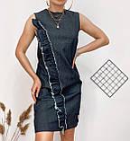 Джинсовое платье с оборкой / стрейч - джинс / Украина, фото 3