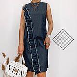 Джинсовое платье с оборкой / стрейч - джинс / Украина, фото 6