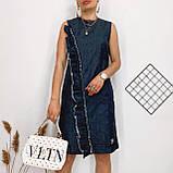 Джинсовое платье с оборкой / стрейч - джинс / Украина, фото 2