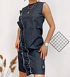 Джинсовое платье с оборкой / стрейч - джинс / Украина, фото 8