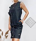 Джинсовое платье с оборкой / стрейч - джинс / Украина, фото 7