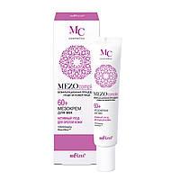 МЕЗОкрем для век 60+ Активный уход для зрелой кожи, MEZOcomplex 60+ Белита
