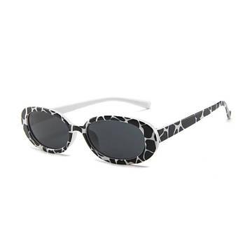 Жіночі сонцезахисні окуляри Black and White