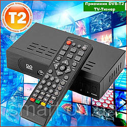 Приймач DVB-T2 Тюнер для цифрового телебачення LCD з підтримкою wi-fi адаптера+Megogo ТБ ресивер ТВ тюнер