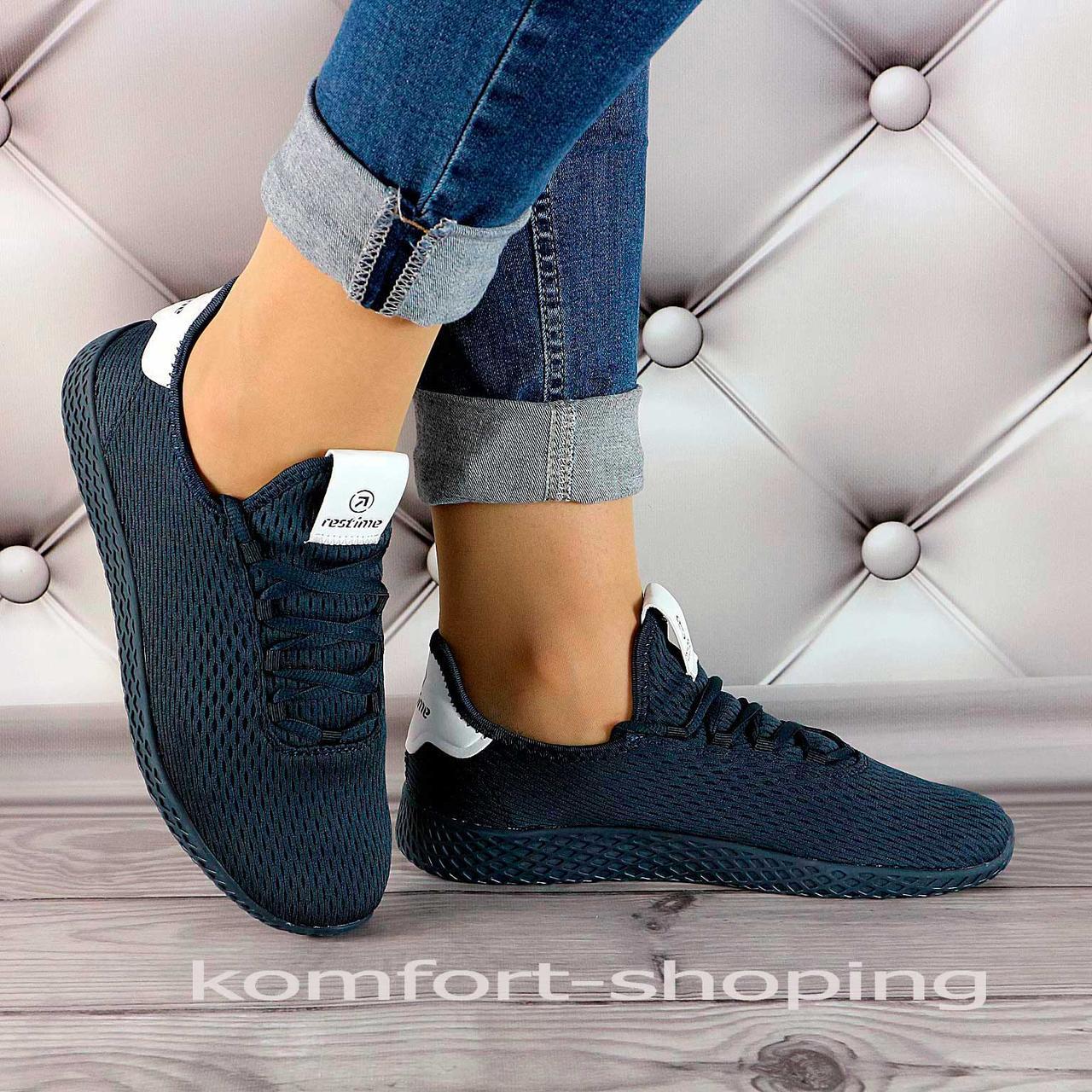 Женские кроссовки на шнуровке, темно-синяя сетка   V 5500