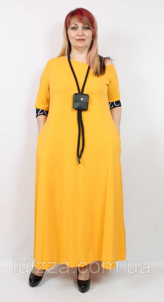 Жіноче турецьке плаття Darkwin жовтого кольору 54-64р., довжина 135см