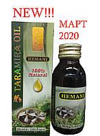 Масло Усьмы (Тарамира, Рукколы ) от выпадения волос и для роста  бровей, ресниц  Hemani  Taramira Oil  60 мл