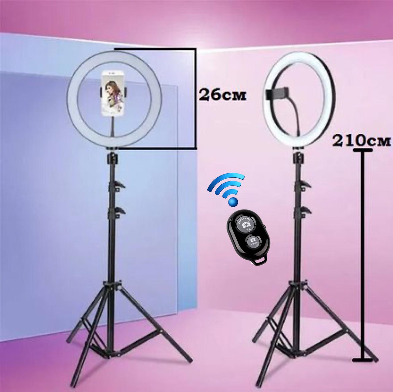 Штатив 210 см и кольцевая светодиодная LED лампа 26 см фото освещение