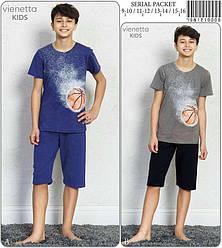 Комплект летний для мальчика (футболка короткий рукав+бриджи),  Vienetta