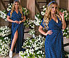 Сукня жіноча максі (3 кольори) ТК/-1241 - Темно-синій