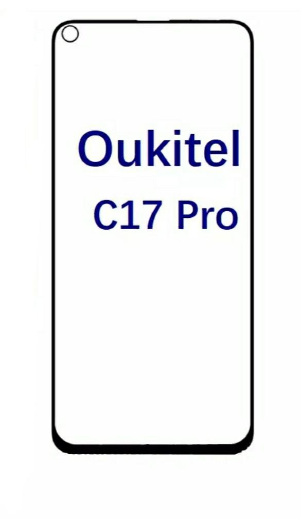 Загартоване захисне скло на Oukitel C17 Pro з отвором для камери Чорне