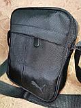 (Новый стиль)Барсетка PUMA Оксфорд ткань 1000D/Сумка спортивные для через плечо Унисекс ОПТ, фото 2