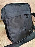 (Новый стиль)Барсетка PUMA Оксфорд ткань 1000D/Сумка спортивные для через плечо Унисекс ОПТ, фото 3