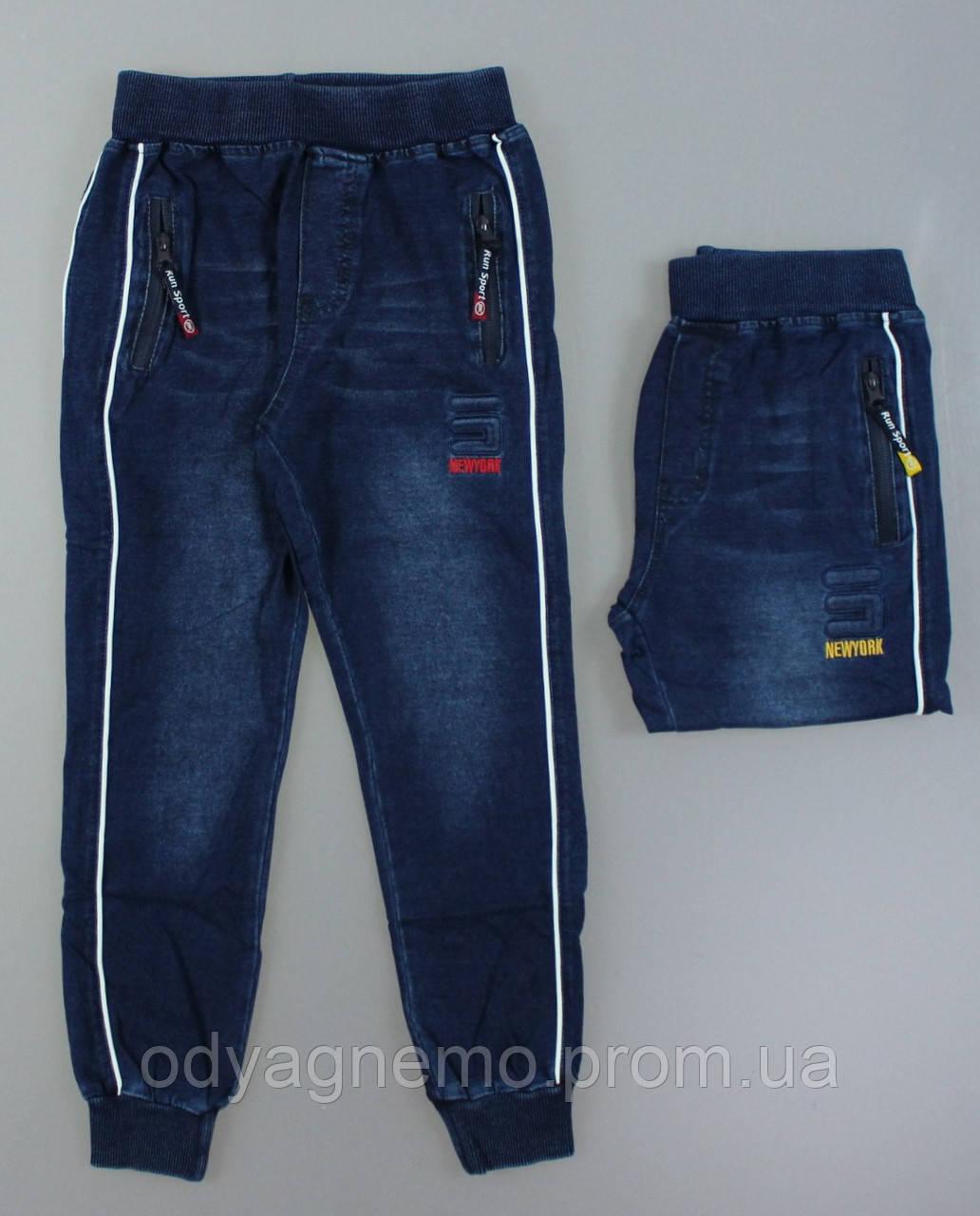 Брюки с имитацией джинсы для мальчиков F&D оптом, 4-12 лет. Артикул: 5012