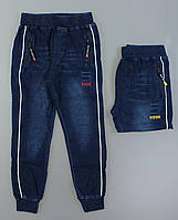 Брюки с имитацией джинсы для мальчиков F&D оптом, 4-12 лет. Артикул: 5012, фото 1