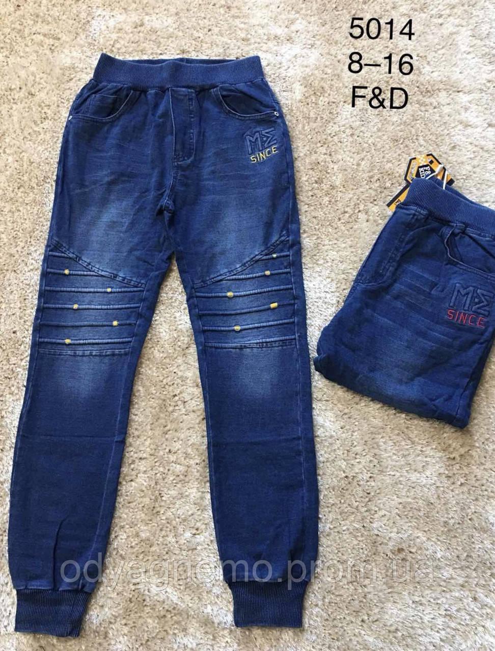 Брюки с имитацией джинсы для мальчиков F&D оптом, 8-16 лет. Артикул: 5014