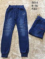 Брюки с имитацией джинсы для мальчиков F&D оптом, 8-16 лет. Артикул: 5014, фото 1