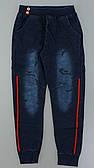 Брюки с имитацией джинсы утепленные для мальчиков Grace, 116-146 pp. Артикул: B80373