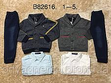Комплект-тройка утепленный для мальчиков Grace оптом, 1-5 лет. Артикул: B82616