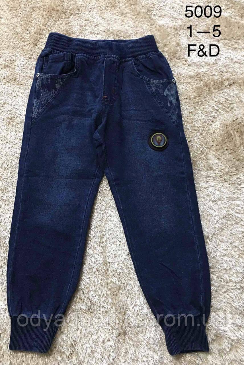 Брюки с имитацией джинсы для мальчиков F&D оптом, 1-5 лет. Артикул: 5009
