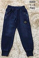 Брюки с имитацией джинсы для мальчиков F&D оптом, 1-5 лет. Артикул: 5009, фото 1