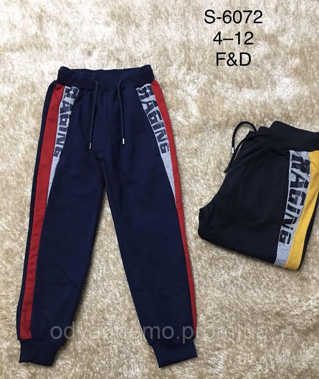 Спортивные брюки для мальчиков F&D оптом, 4-12 лет. Артикул: S6072