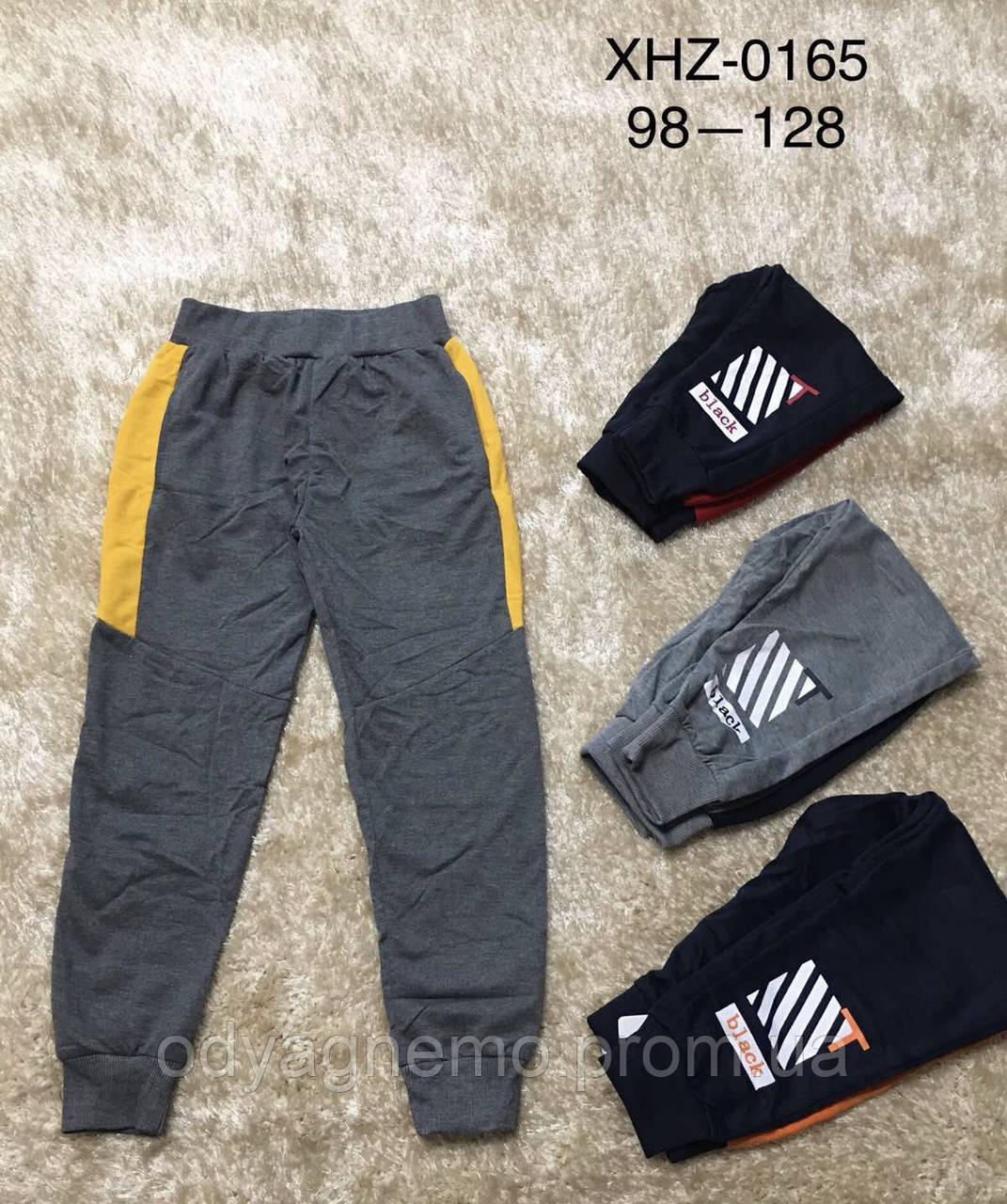 Спортивные брюки для мальчиков Active Sports оптом, 98-128 рр.  Артикул: XHZ0165