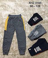 Спортивные брюки для мальчиков Active Sports оптом, 98-128 рр.  Артикул: XHZ0165, фото 1