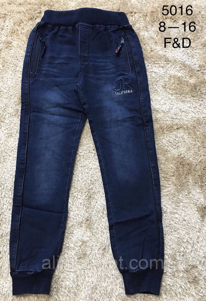 Брюки с имитацией джинсы для мальчиков F&D оптом, 8-16 лет. Артикул: 5016