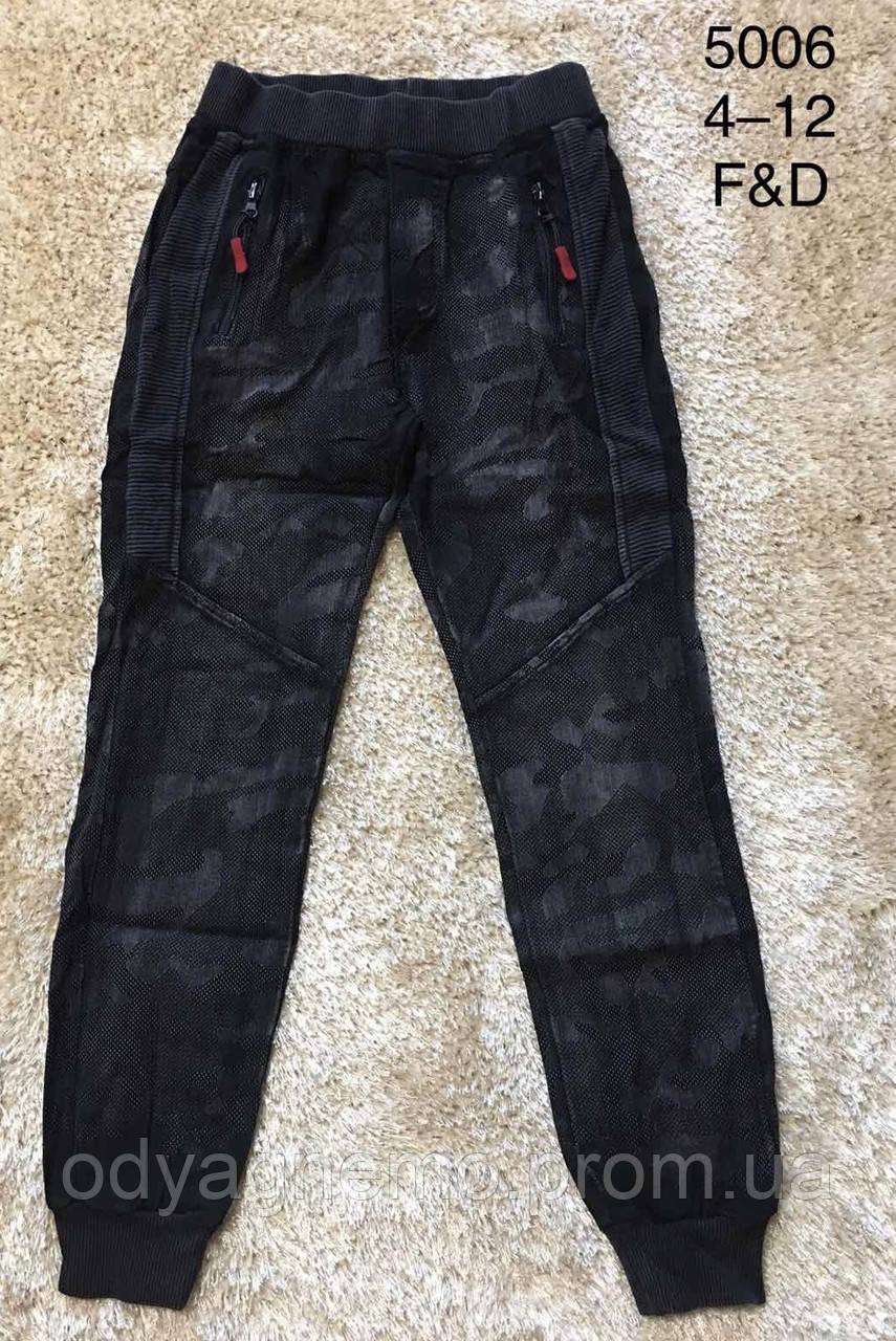 Брюки с имитацией джинсы для мальчиков F&D оптом, 4-12 лет. Артикул: 5006