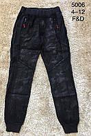 Брюки с имитацией джинсы для мальчиков F&D оптом, 4-12 лет. Артикул: 5006, фото 1