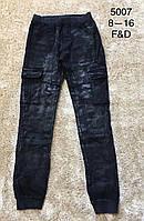 Брюки с имитацией джинсы для мальчиков F&D оптом, 8-16 лет. Артикул: 5007, фото 1