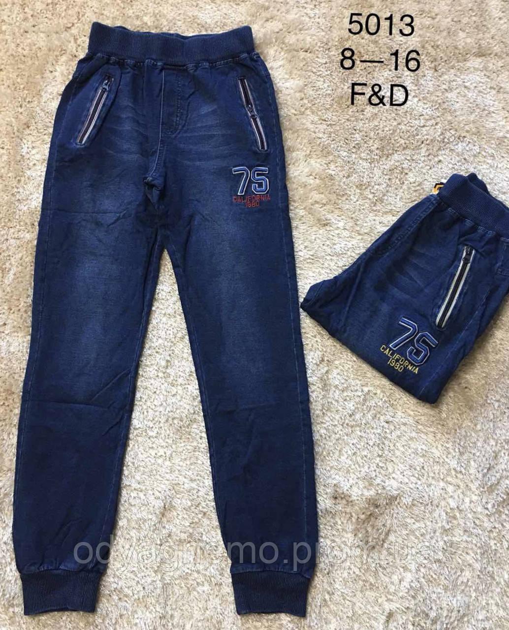 Брюки с имитацией джинсы для мальчиков F&D оптом, 8-16 лет. Артикул: 5013