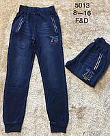 Брюки с имитацией джинсы для мальчиков F&D оптом, 8-16 лет. Артикул: 5013, фото 1