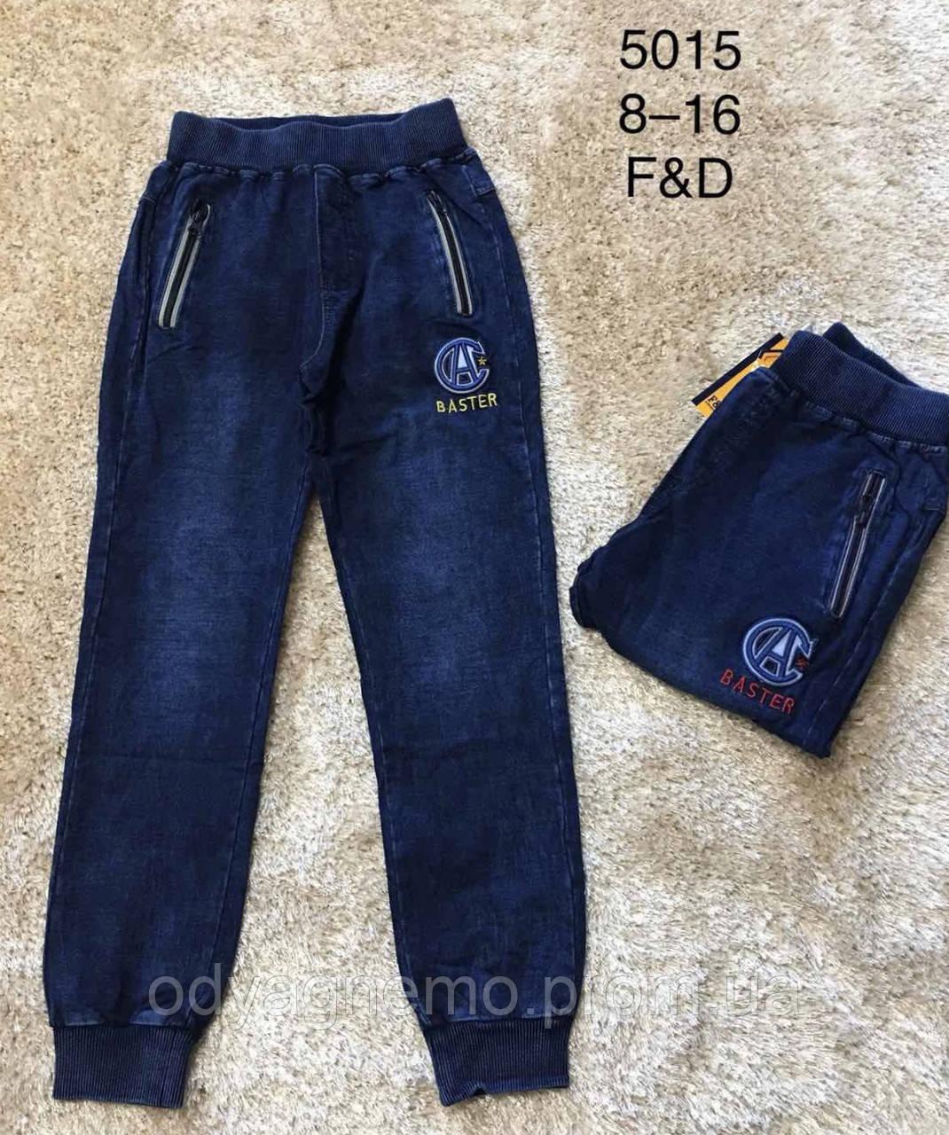 Брюки с имитацией джинсы для мальчиков F&D оптом, 8-16 лет. Артикул: 5015