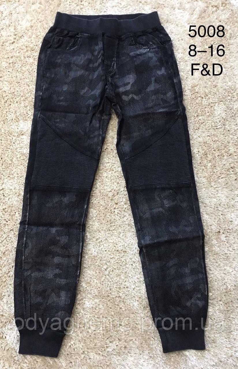 Брюки с имитацией джинсы для мальчиков F&D оптом, 8-16 лет. Артикул: 5008