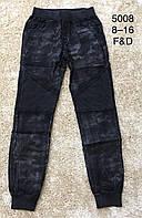 Брюки с имитацией джинсы для мальчиков F&D оптом, 8-16 лет. Артикул: 5008, фото 1