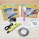 3D ручка для малювання пластиком 3д Ручка 2-го покоління Pen2 MyRiwell з LCD дисплеєм, з пластиком в комплекті, фото 8