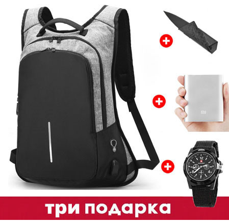 """Рюкзак Bobby V3 (Power Bank, часы и замок в подарок), 25 л, 15,6"""" городской"""