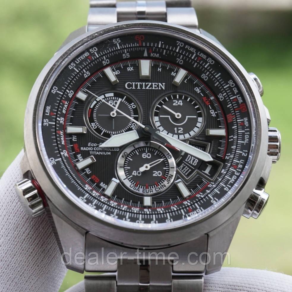 Часы ситизен продать ракета часов ссср наручных стоимость