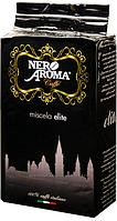 Элитный Итальянский Кофе Nero Aroma (молотый, 250 гр)