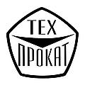 ТехПрокат