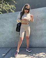 Женский модный костюм Укороченный худи и велосипедки, фото 1