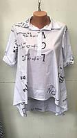Модная Женская Рубашка с Надписями 2020!
