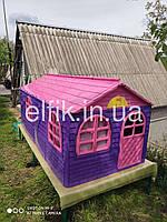 Детский игровой пластиковый домик со шторками ТМ Doloni (большой) 02550/20