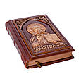 Молитвослов великий в шкіряній палітурці з художніми дерев'яними накладками, фото 4